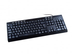 Kolink Multimédia Membrános Fekete USB Billentyűzet - 1380020